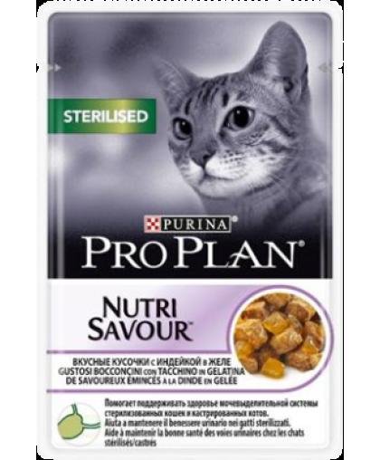 Pro Plan Nutri Savour для взрослых стерилизованных кошек и кастрированных котов с индейкой в желе, Пауч, 85 г