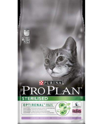 Pro Plan для стерилизованных кошек и кастрированных котов, с индейкой