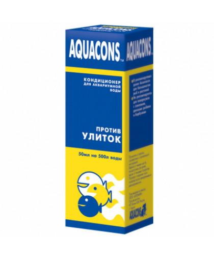 Кондиционер для аквариумной воды ЗООМИР Aquacons Против улиток 50мл