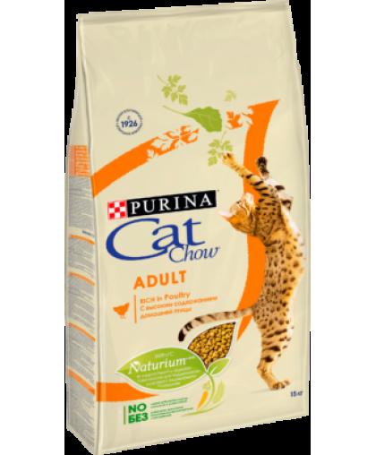 Cat Chow Adult Rich in Poultry для взрослых кошек Домашняя птица