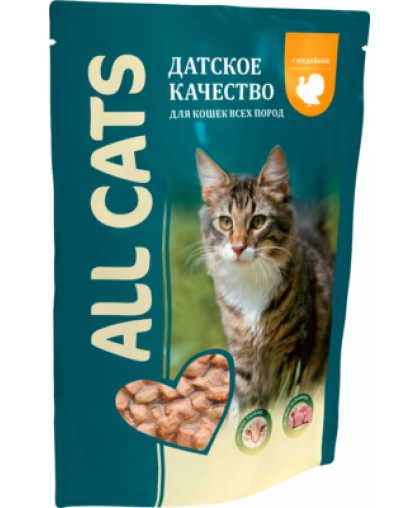 All Cats корм для кошек Индейка пауч 85 гр