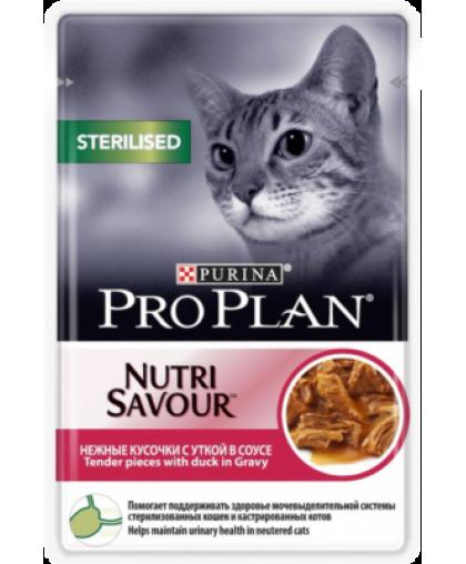 Pro Plan Nutri Savour Влажный корм для взрослых стерилизованных кошек и кастрированных котов, с уткой в соусе, 85г