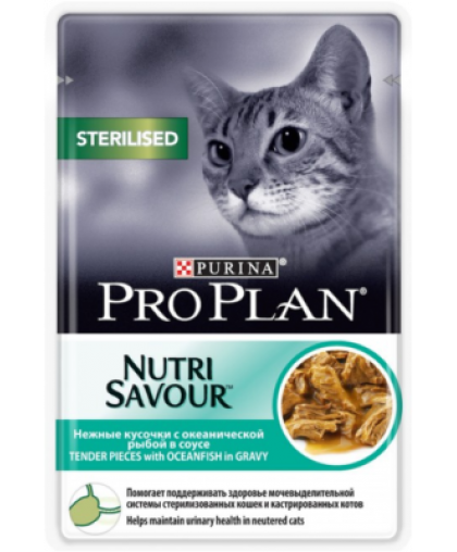 Pro Plan Nutri Savour Влажный корм для взрослых стерилизованных кошек и кастрированных котов, с океанической рыбой в желе, 85г