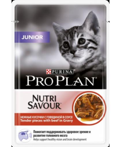 Pro Plan Nutri Savour Влажный корм  для котят в возрасте от 6 недель до 1 года, с говядиной в соусе, 85г