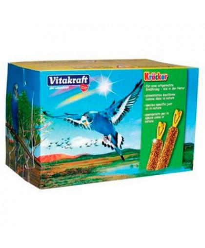 Переноска для птиц VITAKRAFT картон