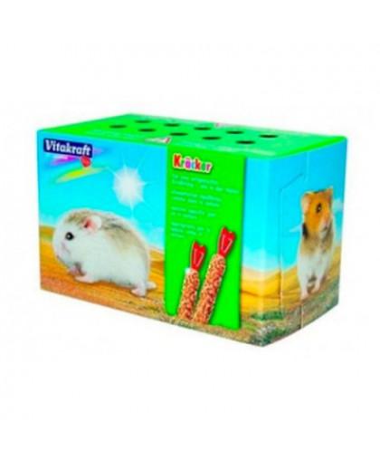 Переноска для грызунов VITAKRAFT для морских свинок и кроликов картон